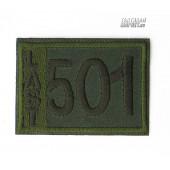 Патч (заплатка) термоклеевой 501 олива